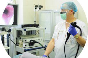 Гастроэнтеролог в Энгельсе ЛДЦ Сканира
